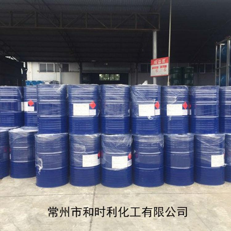 直销溶剂油,碳氢清洗剂 稀释剂环保溶剂油  环保脱芳烃