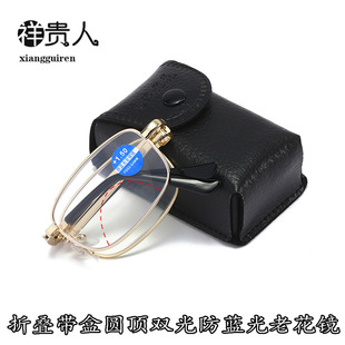 The new dual-use dual-light reading glasses, metal frame, folding presbyopia glasses, multi-functional looking far and near old light