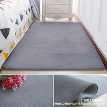 短毛絨床邊地墊客廳茶幾地毯臥室床前房間滿鋪可愛兒童灰色小墊子