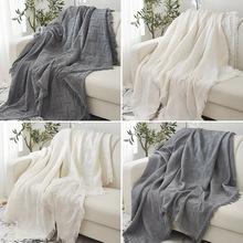 六航  现代简约沙发巾 针织T型菱形格方格子纯色提花沙发巾盖布