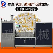 NJY-600C 全自动液体胶囊充填机 硬壳胶囊液体填充机生产厂家