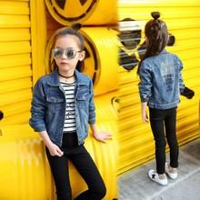 女童秋款牛仔外套2019新款韩版12-15岁中大童洋气时尚休闲上衣潮