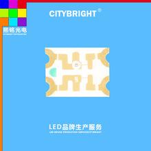 貼片燈珠1209紅藍雙色SMDLED發光二極管CITYBRIGHT人臉識別鎖質保