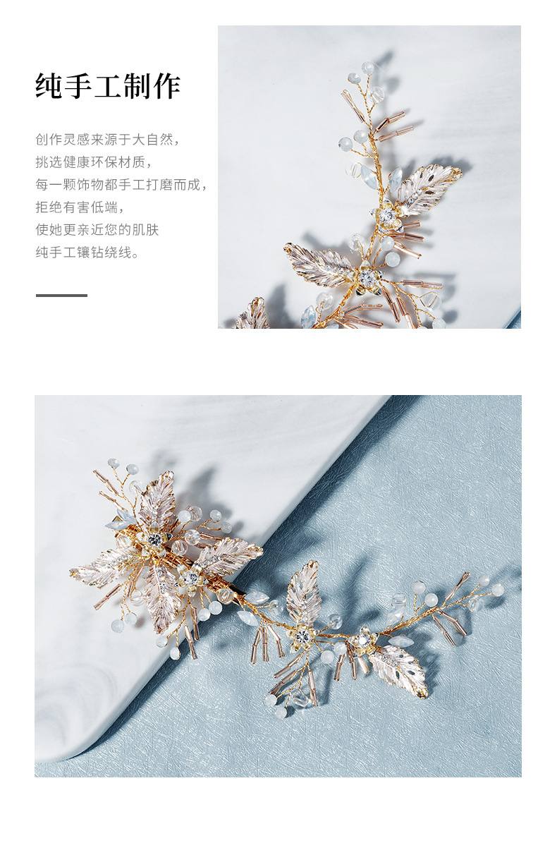 The new side clip golden leaves handmade hairpin bride toast show Wo clothing Chinese wedding head ornaments  wholesale nihaojewelry NHHS221421