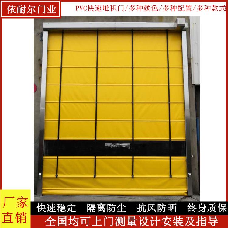 现货供应不锈钢快速堆积门 抗风防爆快速门 环保垃圾站高速卷帘门