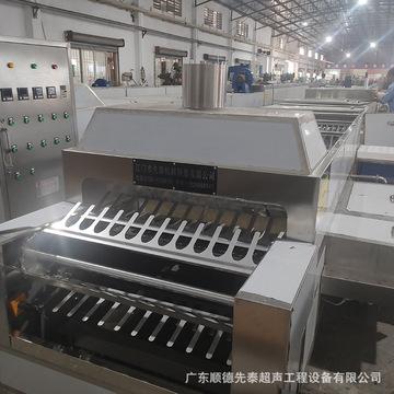 先泰非标定制铝壳电容壳除油超声波清洗烘干线 铝件清洗机