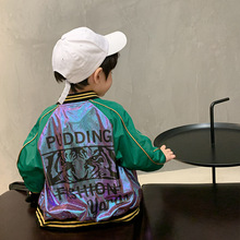 男童外套秋装童装2020新款儿童洋气夹克中小童宝宝韩版上衣拉链衫