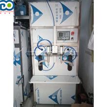 洗手液自流體定量灌裝機 雙氧水雙頭氣動灌裝機 半自動罐裝設備
