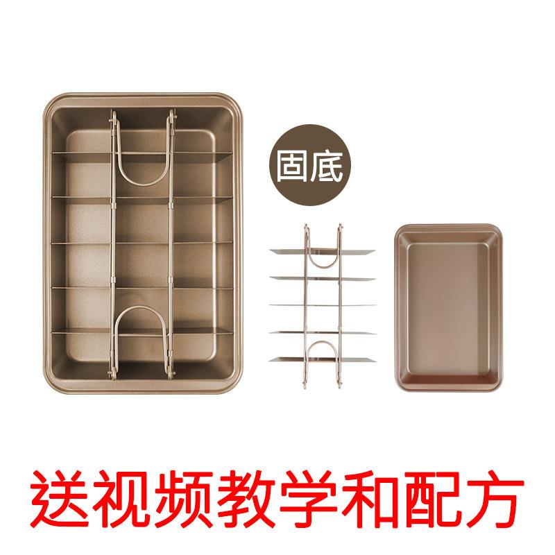 2020 جديد 18 شبكة براوني خبز مادة كعكة الشوكولاتة مصنوعة يدويًا شبكة صينية براوني أمريكية