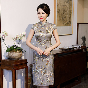 New fashion standing collar low slit silk cheongsam