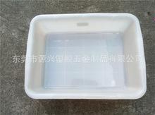 白色加强筋4号方盆食品医药分拣归类收纳托盘 安检储物餐具周转盒