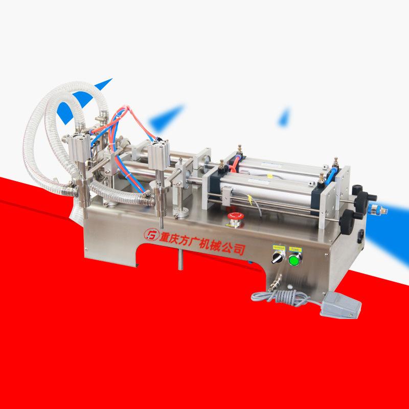 方广现货G2WY卧式气动液体灌装机 自动灌装机 矿泉水灌装 洗衣液