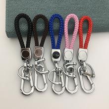 汽车钥匙扣配编织皮绳奔驰宝马适用个性高档汽车锁匙扣 配马蹄扣