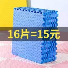 包邮送运费险泡沫地垫大号拼接爬行垫客厅家用地板垫加厚拼图卧室