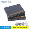 無壓縮光纖傳輸2km 支持1080P雙路輸出HDMI本地環出HDMI光端機
