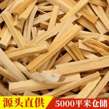 厂家直销檀香木 原木条香薰檀香木料大货木头条现货批发量大从优
