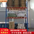 廣州貨架廠家直銷重型貨架大型倉儲倉庫貨架庫房貨架加工定制