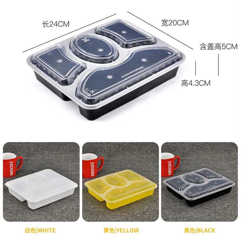 新款加厚四格餐盒一次性密封防漏打包盒1200ml外卖塑料盒部分包邮