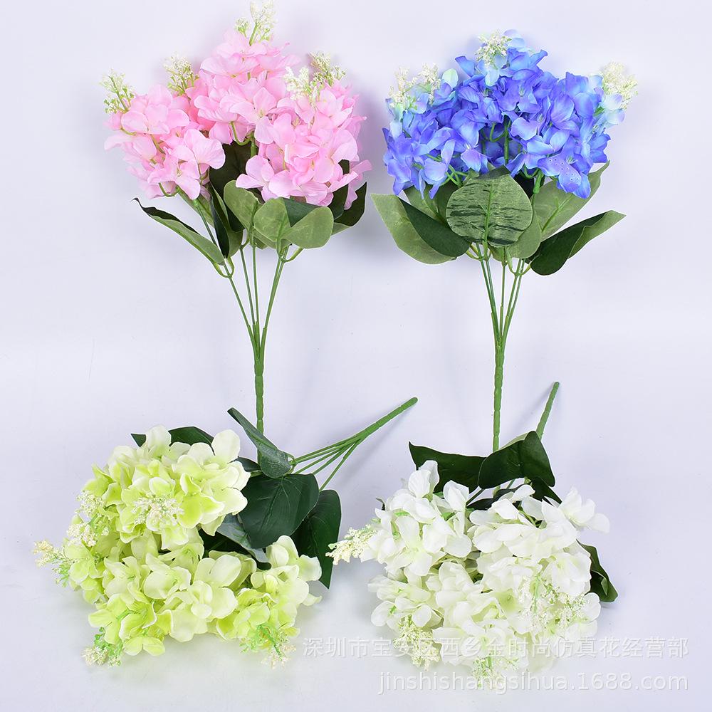 高仿真绣球花 植物墙装饰花 绣花 绢布花 婚庆仿真花 仿真风信子