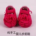 纯手工婴儿步前鞋透气吸汗宝宝学步鞋软底不掉跟编织毛线鞋防滑