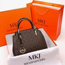 法国品牌MKJ正品手提包女2020新款气质女士真皮手拎包斜挎单肩包