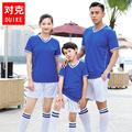足球服套装男定制成人比赛训练队服快干运动套装儿童短袖足球衣服