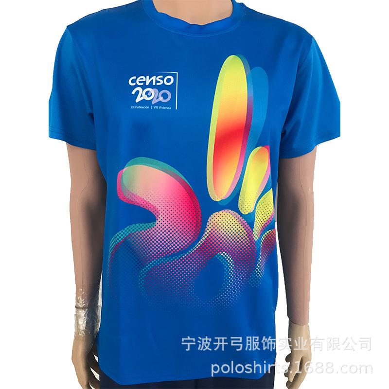 满版印刷T恤 03