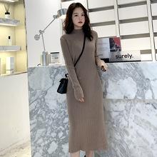 艾奴丹2020秋冬半高领针织衫女韩版超长款针织连衣裙过膝连体毛衣