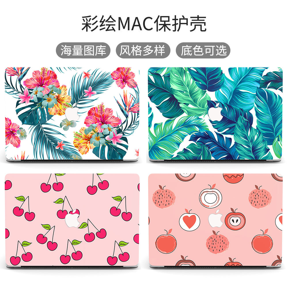 Suitable for MacBook protective shell Ap...