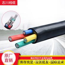 YJLV电缆2 3 4芯10 16 25 35 50平方电力电缆铠装VLV国标铝芯电缆