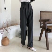 高级感休闲裤女2020秋装新品气质高腰百搭裤子宽松直筒拖地阔腿裤