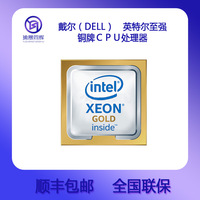 Процессор Intel Inter Xeon Cascade Lake Bronze 3104/3106 CPU