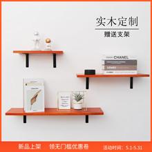 實木墻上置物架北歐墻壁裝飾層板壁掛書架一字隔板廚房擱板收納架