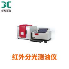 JC-OIL-6DPlus全自動型紅外分光測油儀