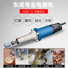 电磨头电磨机打磨机电动小型手持打磨抛光雕刻工具内磨直磨机