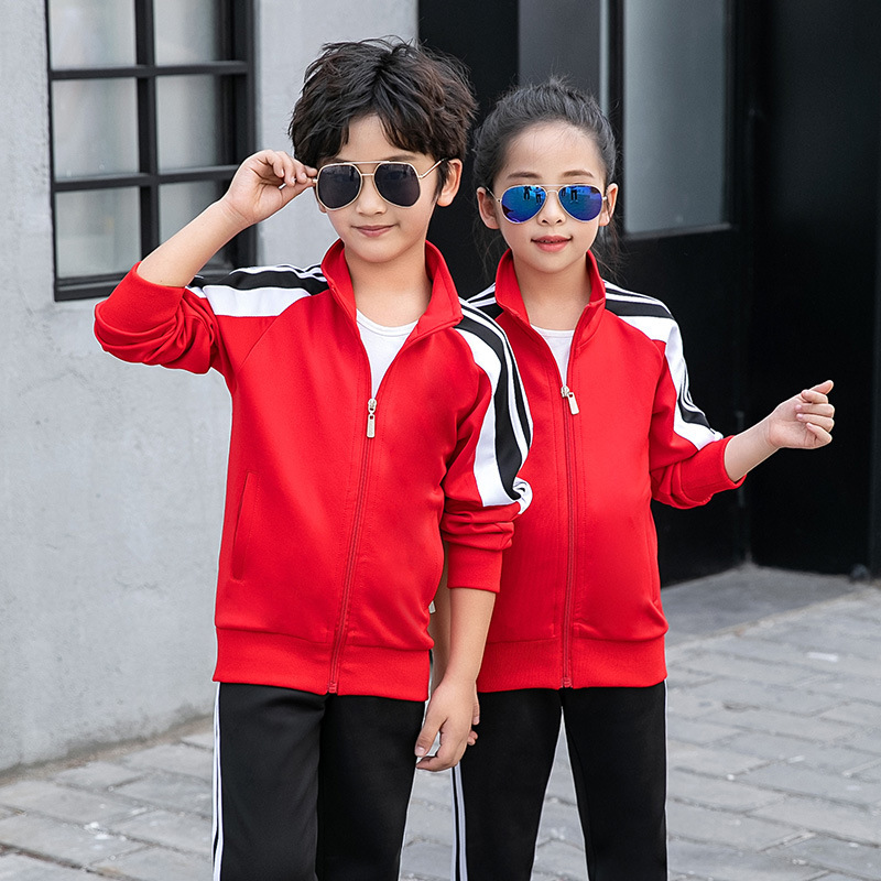 Spring and autumn junior high school uniforms, school uniforms, primary school students, long-sleeved trousers, sports uniforms, suits, college wind printing