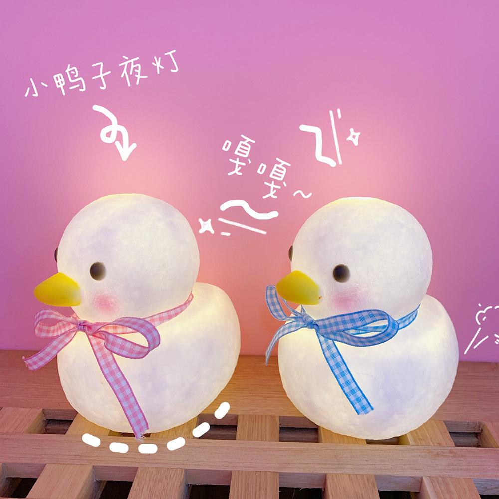ins卧室少女LED小夜灯可爱小鸭子房间床头灯摆件宿舍新款创意礼物