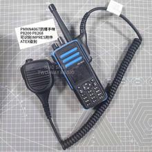 XIRP8268 P8200 PMNN4067防爆手咪可识别IMPRES附件ATEX级别 话咪