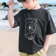 爱西娜男孩圆领T恤2020夏季新款韩版男童薄款个性印花短袖打底衫