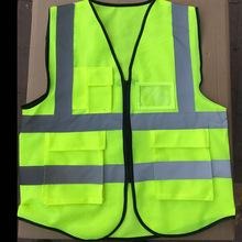交通安全服装 反光衣反光马甲 施工防护背心建筑反光服透气背心优
