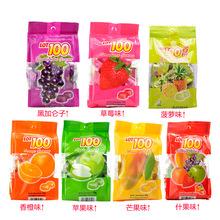 马来西亚进口一百份水果汁软糖150g 进口糖果批发零食品婚庆喜糖