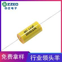 品牌直銷 CL20 565J250V 5.6UF適用于各種直流和脈動電路中 ZZEC