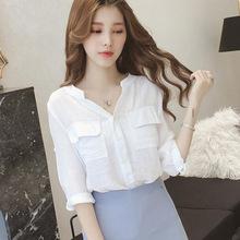 2020夏季新款韓范V領七分袖白色襯衣女 簡約百搭寬松打底襯衫上衣