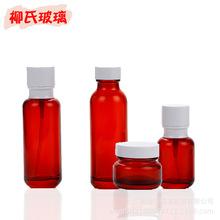 山羊奶套装瓶130ml110ml乳液原液精华瓶护肤化妆品面膜面霜玻璃瓶