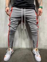 跨境外貿新款男士熱賣時尚印花拼色小腳運動褲歐美簡約休閑褲