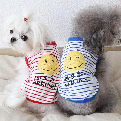 Petstyle 20年春夏新款 大笑脸条纹背心 可爱棉背心狗衣服猫咪