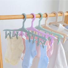 固定防风卡扣衣架多功能塑料糖果色晾衣架 小件衣物袜子晾晒架8夹