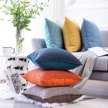 北歐簡約棉麻沙發抱枕靠墊客廳床上長方形純色大靠枕套定制不含芯