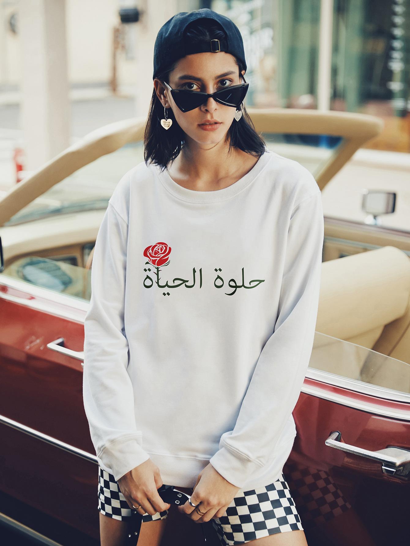 women's round neck long sleeve street casual hoodies for women NSSN1797