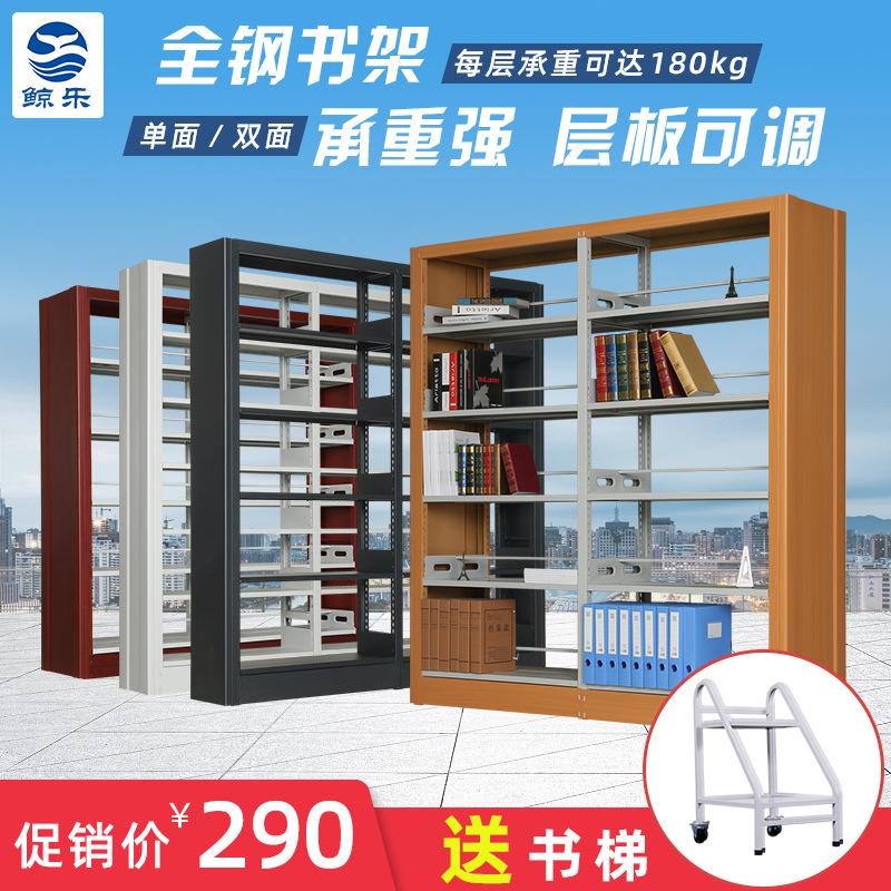 学校图书馆简易书架钢制书店阅览室单双面落地图书架组合厂家定制